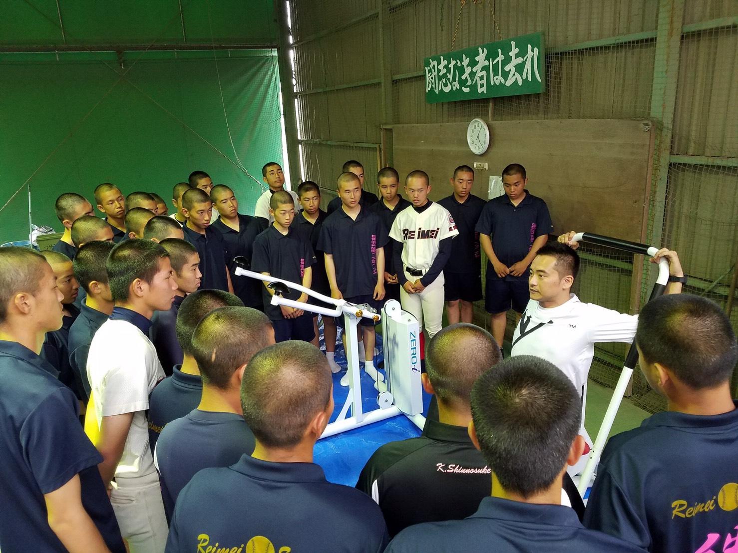 ZERO-iトレーニング in 鹿児島