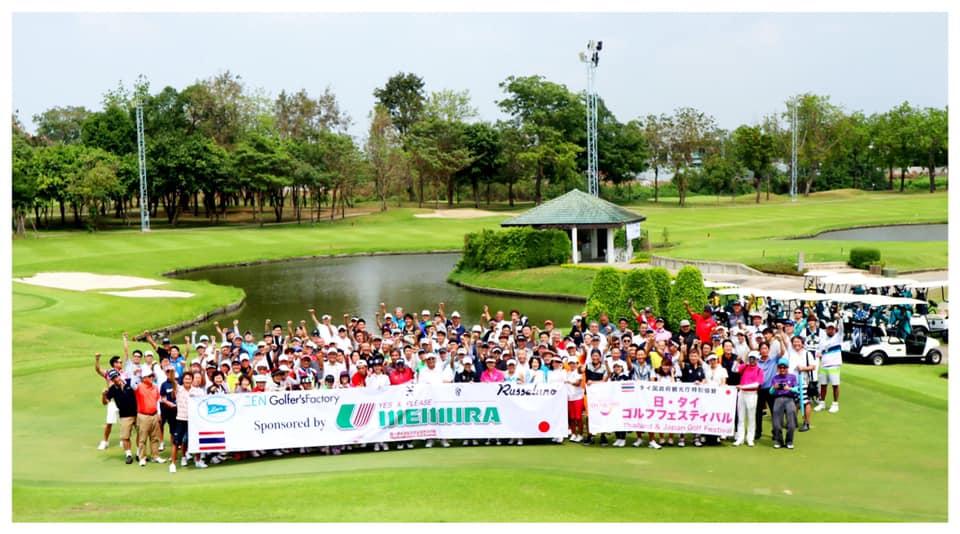 タイのゴルフコンペ「ZEN Golfer's Factory×  RUSSELUNO ゴルフコンペ2019  sponsored by 梅村コーポレーション」のサポートをしました。