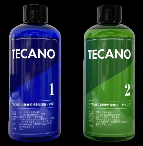 【地方自治体に導入】<br>感染症予防策として医療機関も着目する、新・酵素系洗浄剤<br>「TECANO」